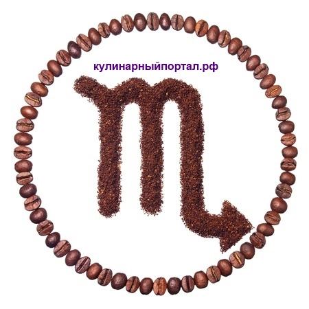 Знак зодиака Скорпионы